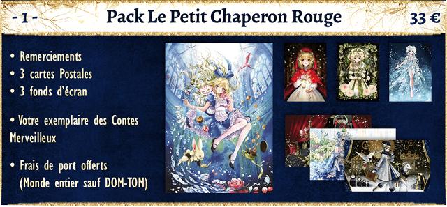 pack petit chaperon rouge - shiitake - crowdfunding ulule