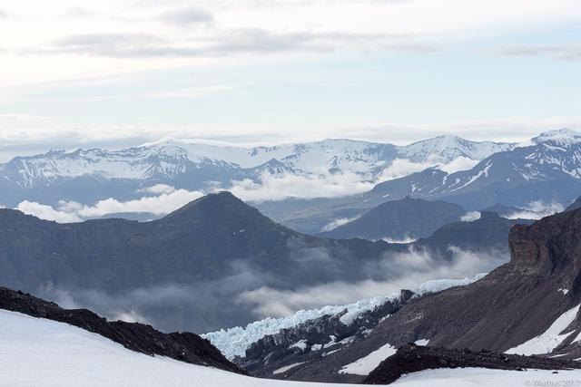 Ascension cimes, Hvannadalshnjúkur randonnée