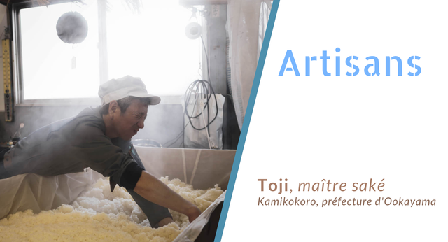 Maitre sake toji, 80 jours japon
