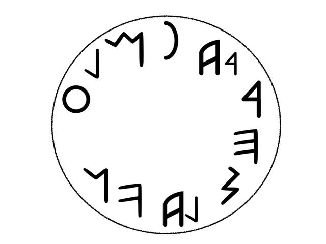 Un cercle avec des lettres dans un alphabet inconnu pour le héros du roman.