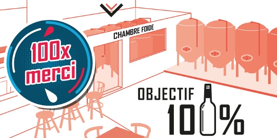 CHAMEREFOIU FOIDE 100x merc OBJECTIF 100%