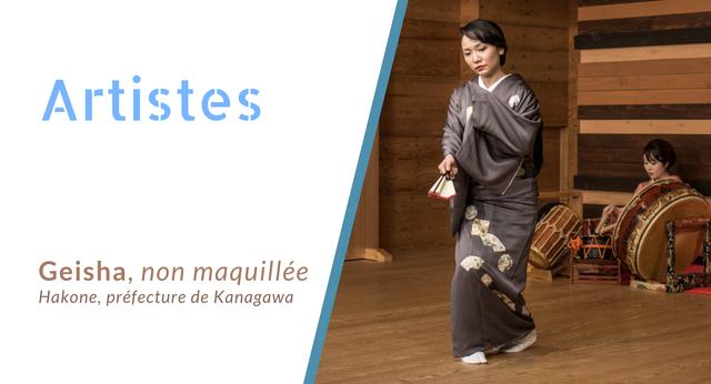 Geisha à Hakone, 80 jours japon