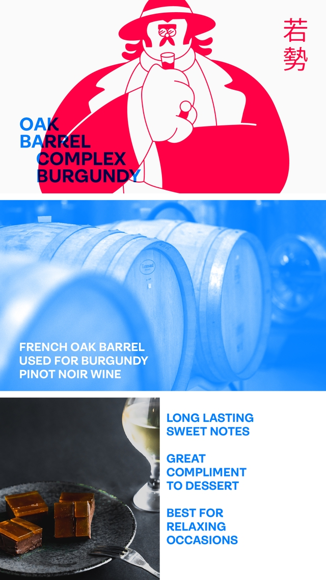OAK BARREL COMPLEX BURGUND FRENCH OAK BARREL USED FOR BURGUNDY PINOT NOIR WINE LONG LASTING SWEET NOTES GREAT COMPLIMENT TO DESSERT BEST FOR RELAXING OCCASIONS