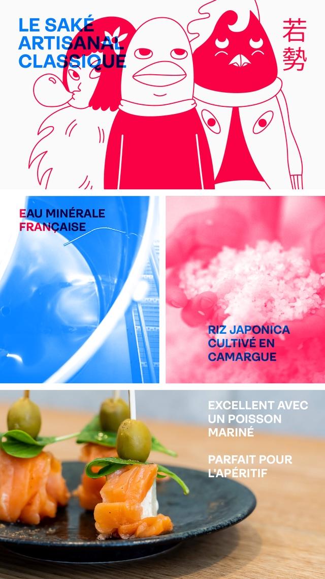 LE SAKE ARTISANAL CLASSIQUE EAU MINERALE FRANCAISE RIZ JAPONICA CULTIVE EN CAMARGUE EXCELLENT AVEC UN POISSON MARINE PARFAIT POUR L'APERITIF