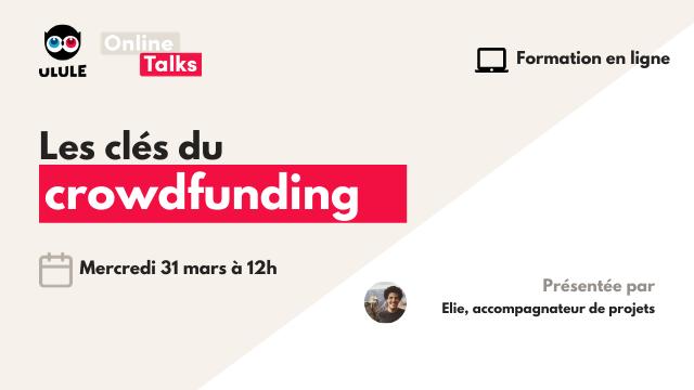 Formation au crowdfunding - Mercredi 27 janvier à 12h